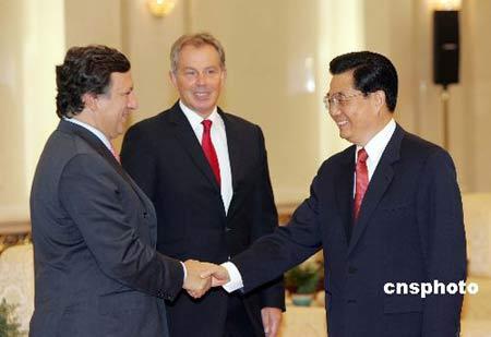 胡锦涛在人民大会堂会见布莱尔及欧盟官员