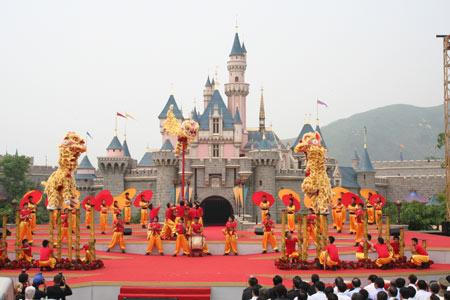 曾庆红在香港迪斯尼乐园开幕典礼上讲话(全文)