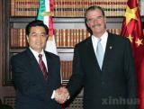 胡锦涛同墨总统会谈 强调深化中墨战略伙伴关系