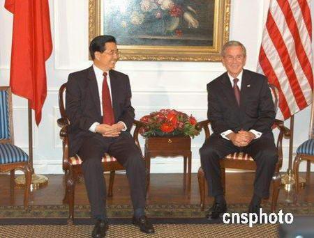 国家主席胡锦涛与美国总统布什举行会晤(图)