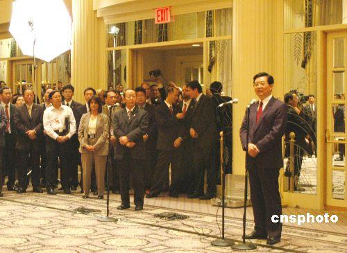 胡锦涛在纽约会见侨胞希望大家多回国(组图)