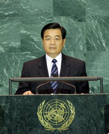 评论:胡锦涛在联合国讲话具有三大政治含义