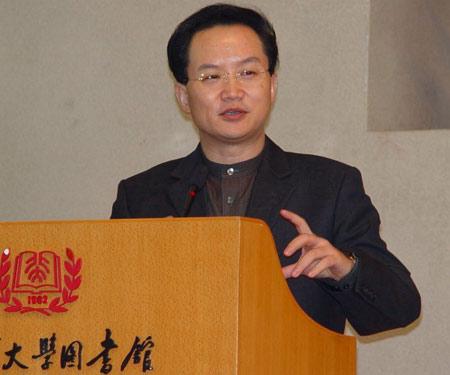 学者王岳川、陈才生13时做客新浪聊文化李敖