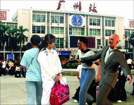 广州火车站黑恶势力操纵下的利益博弈