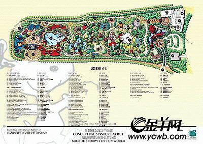 史努比主题公园概念设计平面图