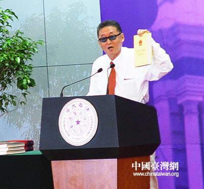 李敖上午在清华演讲称赞共产党令国人摆脱外辱