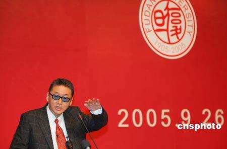 李敖复旦大学演讲感慨万千:生活在上海很幸福