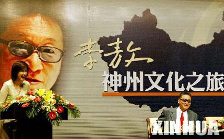 李敖上海召开新闻发布会表示一路走来没有压力