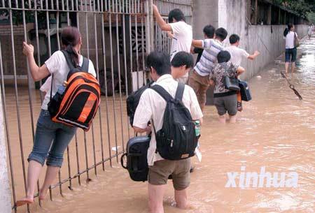 台风龙王减弱为热带低气压闽浙赣粤局地有暴雨