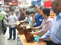 香港民建联设120个募捐地点为南亚筹款赈灾