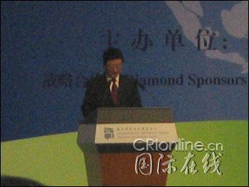 亚太市长峰会黄菊演讲杨澜主持主题发言(组图)