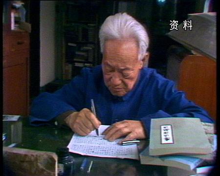 央视新闻会客厅专访舒乙:纪念巴金先生(组图)