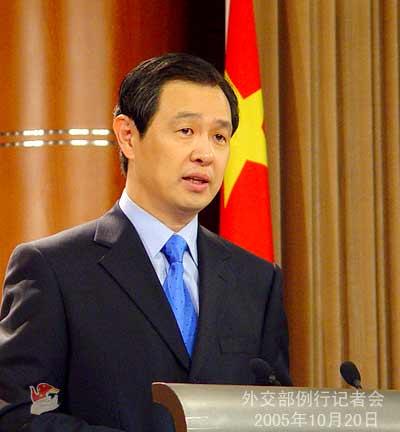 外交部就中日关系及胡锦涛访问朝鲜等答问