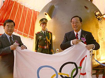 奥运五环旗与神舟六号同游太空