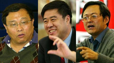 """中国新闻周刊""""新闻中国""""十月论坛实录"""