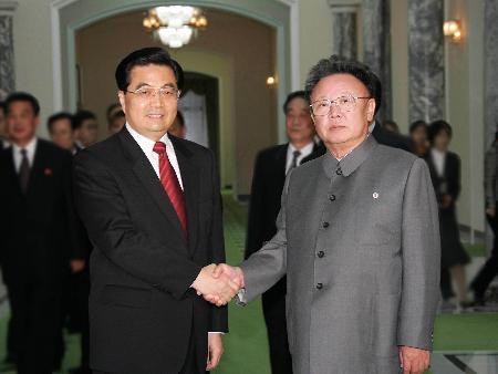 胡锦涛同金正日会谈就发展两国关系提四点建议