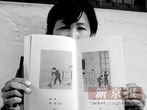 陶行知故里平民学校:38个孩子接受6年免费教育