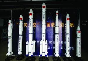 长征火箭总设计师透露我国神七至神十航天计划