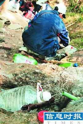 广州要保护白云山水资源捧一口水喝将罚款50元