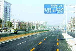 玉泉路二期正式通车市区西部又增主干道(图)