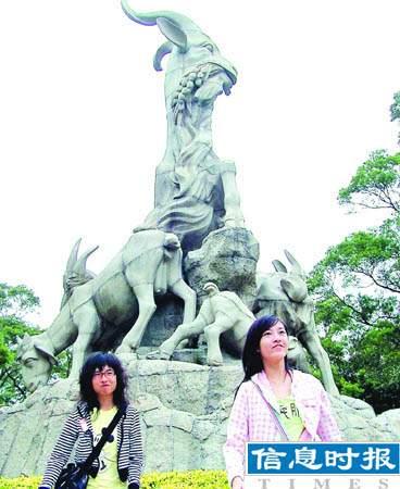广州五羊雕塑图案起纷争百余企业将成被告(图)
