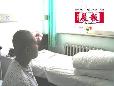组图:女儿身患卵巢癌贫困母欲卖肾救女