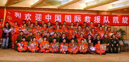 中国国际救援队第二批从巴基斯坦地震灾区返回