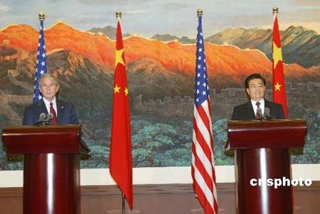 胡锦涛重申中国致力维护台海和平绝不容忍台独