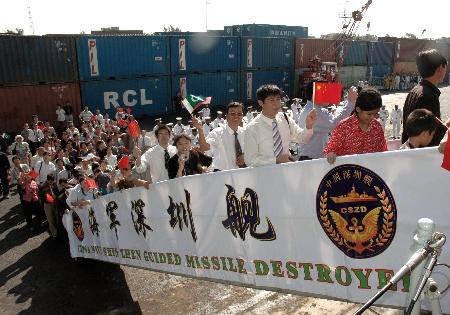 中国海军舰艇编队抵达巴基斯坦卡拉奇港(组图)