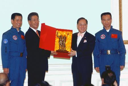 香港特区政府举行晚宴欢迎航天英雄