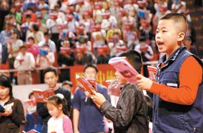 5000人与李阳一同 疯狂