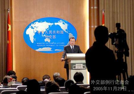 外交部就中日东海问题磋商及安南访华等答问
