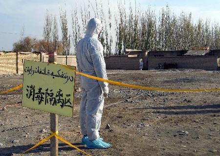 新疆泽普县高致病性禽流感疫区解除封锁