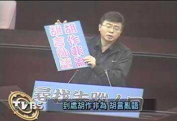 中国每年失踪人口_佛山寻失踪人口