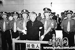 交通系统落马官员自曝工程腐败最大症结(图)
