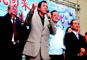 """陈水扁地方选举失败面临空前""""执政""""压力"""