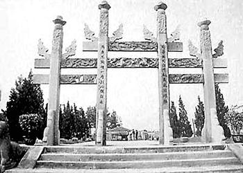 中国文联声明梁祝之乡并非只授予河南(组图)