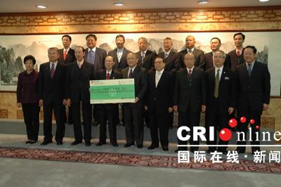 澳门各界捐款支持中国航天事业(组图)