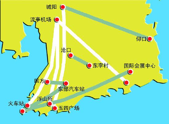 青岛机场到火车站