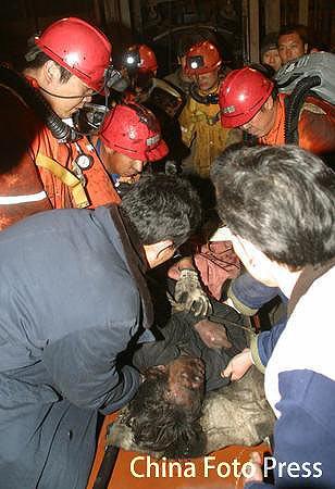 唐山矿难已发现91名遇难者17人下落不明