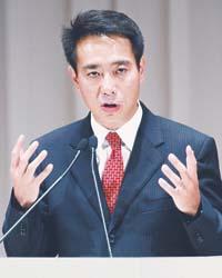 """日本民主党党首访华前竟称中国是""""现实威胁"""""""