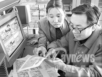 万荣农民漫画v农民《故事大王》杂志社的青年漫男扮女装a农民彩色图片