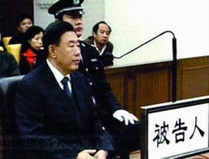 国土资源部原部长田凤山受贿案预计年底宣判