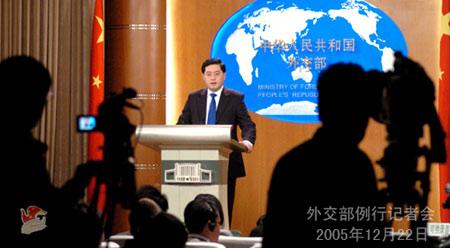 外交部就日本外相言论及朝鲜副总理访华等答问