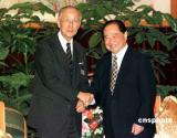 环球杂志:未能踏上台湾土地成汪道涵最大遗憾