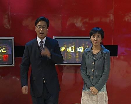 央视年终大型特别节目《中国日记》即将播出