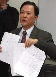"""国民党""""立委""""列陈水扁十大罪状提案罢免(图)"""
