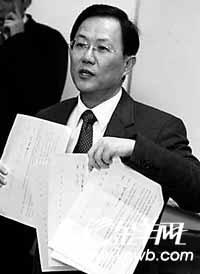 """国民党""""立委""""拟提案 要求停止陈水扁保外就医"""