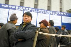上海春运车票今日起售卖场人均限购十张