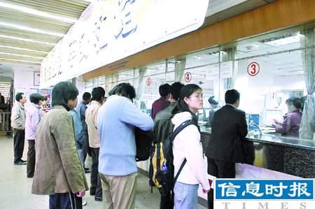 广东铁路订票热线全部开通